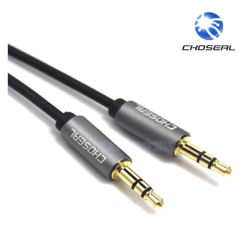 AUDIO CABLE, 3.5MM M/M, 1.8M, BLACK QC3311A