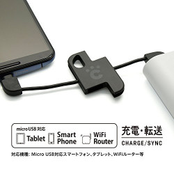 CHEERO PLATE CABLE WITH MICRO USB BLACK
