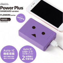 CHEERO DANBOARD FLOWERS 10050mAh PURPLE (SUMIRE)