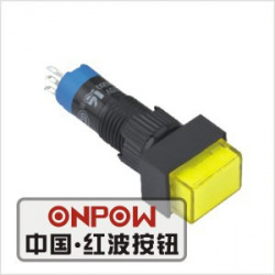 SWITCH 6PIN ON-ON W/12V LAMP DS-8 LATCH (YELLOW)