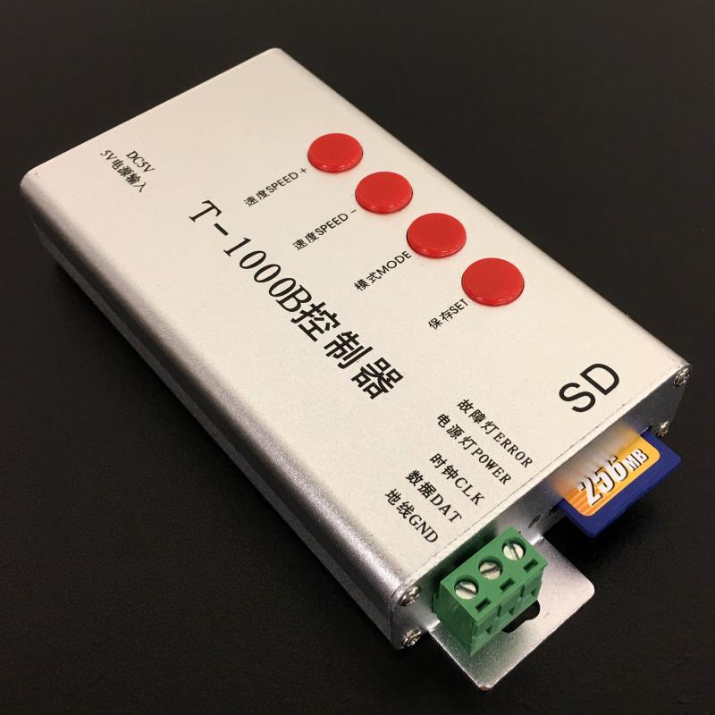 NEOMATRIX CONTROLLER 16X16 W/ SD CARD