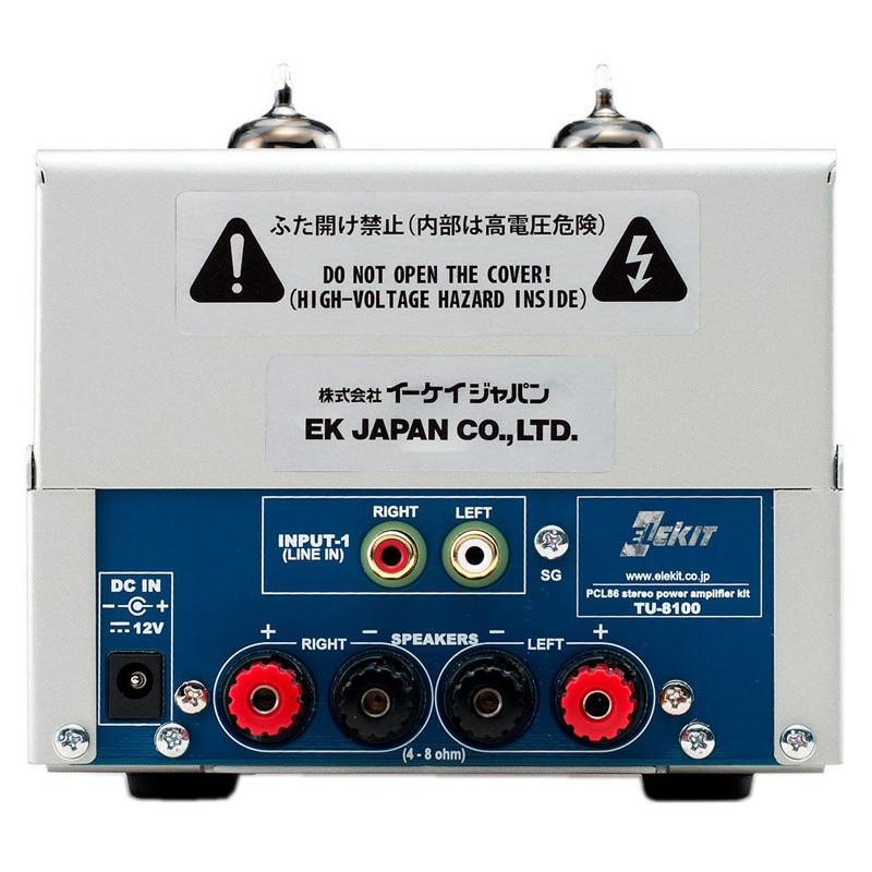 STEREO POWER AMPLIFIER KIT TU-8100