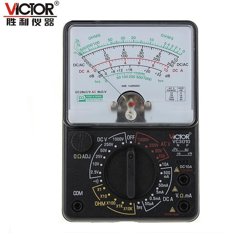 ANALOG MULTIMETER VC3010