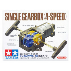 TAMIYA 70167 SINGLE GEARBOX...