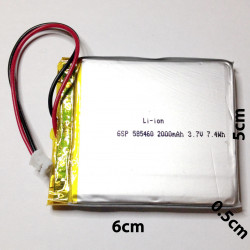 BATTERY, RECHARGABLE, LI-POLY, 3.7V, 2000mAh